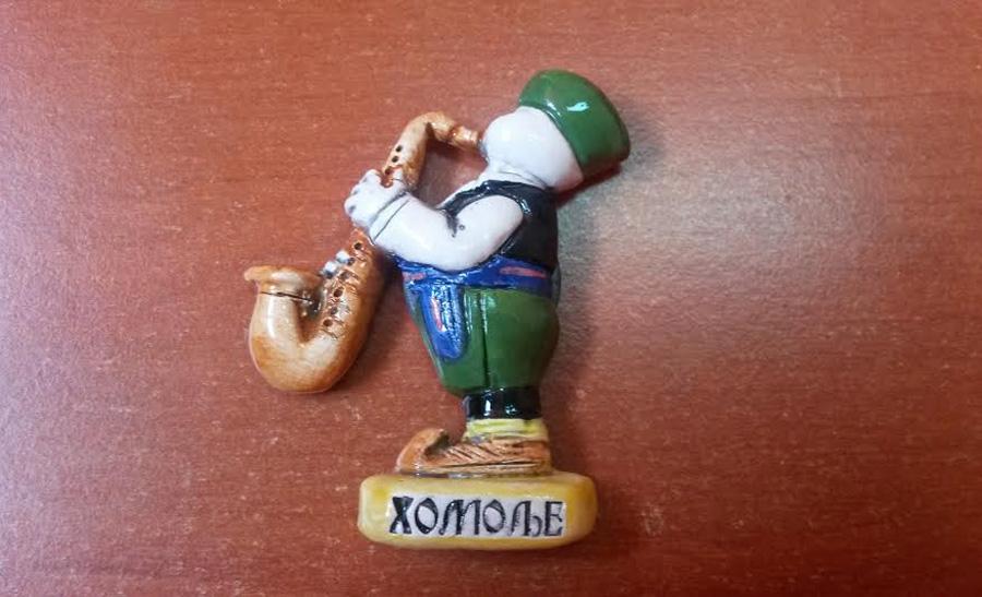saksofonijada